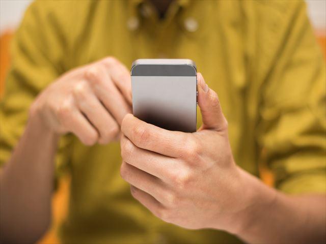 格安SIM初期設定の方法iPhone編