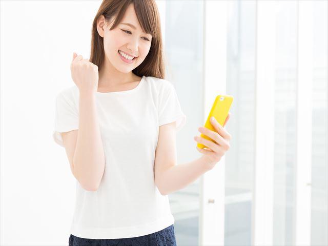 格安SIMのカウントフリーで通信量の節約