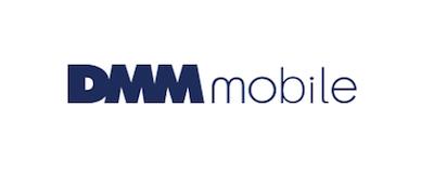 DMMモバイルの特徴・料金プラン