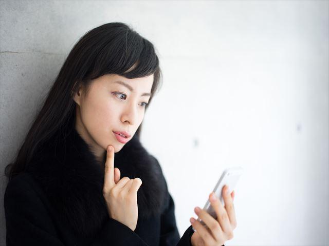 格安SIMではLINEのID検索ができない!対応策は?