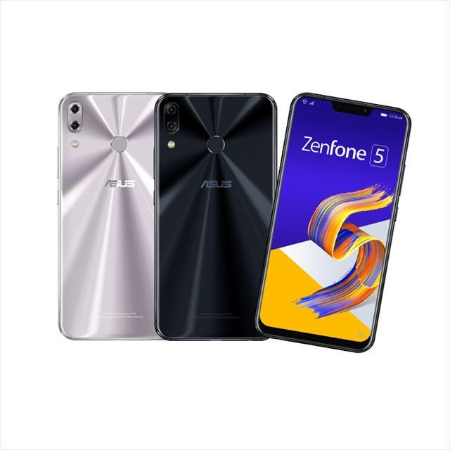 5/18発売!ZenFone 5、5Qをセット購入できる格安SIMは?
