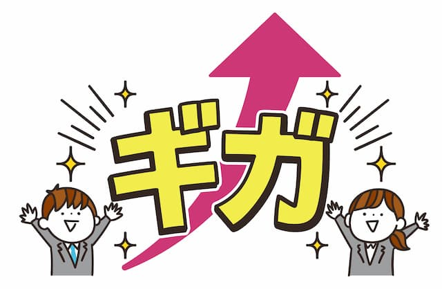 【おすすめプラン紹介】格安SIMでも大容量プランを楽しみたい!